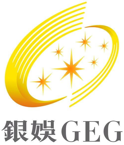 GEG-logo-100920